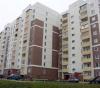 Что такое вторичное жилье?