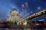 Что значит иметь недвижимость в Москве