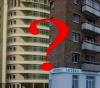 Купить квартиру в новостройке или на вторичном рынке?