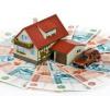Недвижимость в Москве? Ипотека поможет