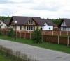 Продажа недвижимости в Подмосковье