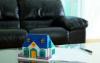 Шаг за шагом к ипотечному кредиту