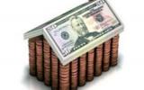 Варианты коммерческой ипотеки
