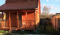 Дом 70 м² на участке 5 сот.
