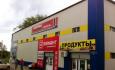 Продам магазин (готовый бизнес), г. Саранск