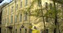 Продам офис, Малая Бронная ул., 19