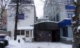 Продам офис, Москва, м. Водный стадион, Пакгаузное